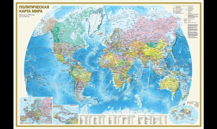 """Окружающий мир 2 класс ч.2, тема урока """"Страны мира"""", с.124-129, Школа России."""