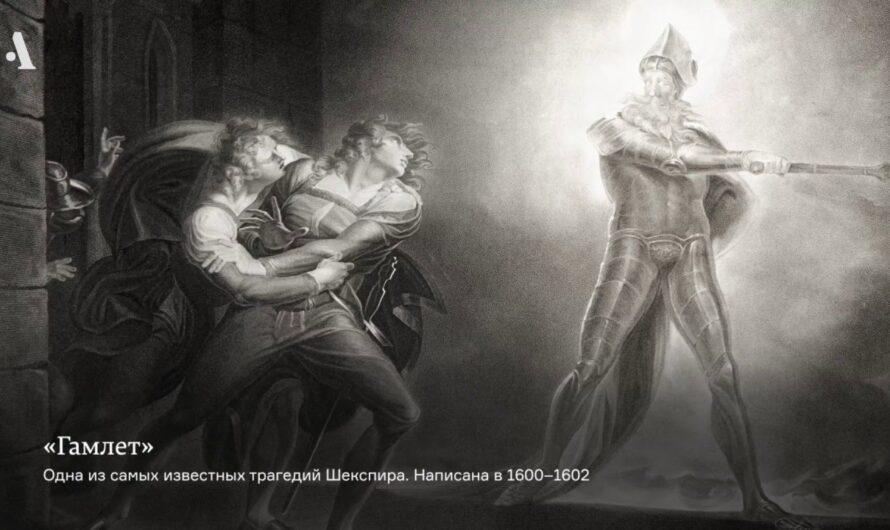 «Гамлет» для пьяных. Из курса «Весь Шекспир»