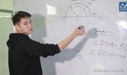 5 класс, 42 урок, Измерение углов. Транспортир