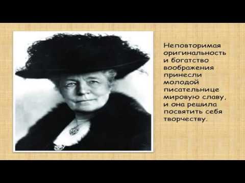 Литературное чтение-4 класс-учитель: Янкович Елена Владимировна