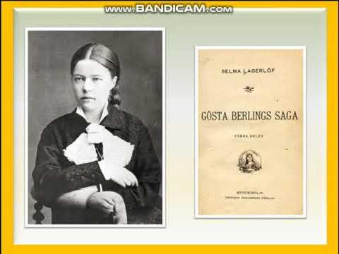 Сельма Лагерлёф (краткая биография для детей)