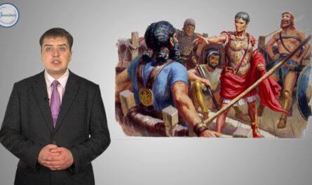 История 5 Единовластие Цезаря в Риме