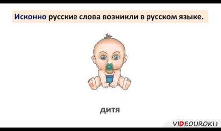 "Повторение "" Лексика и фразеология"""