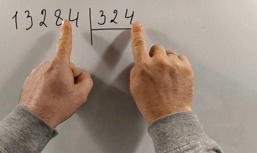 № 8. Деление на двузначные и трехзначные числа (4 класс)