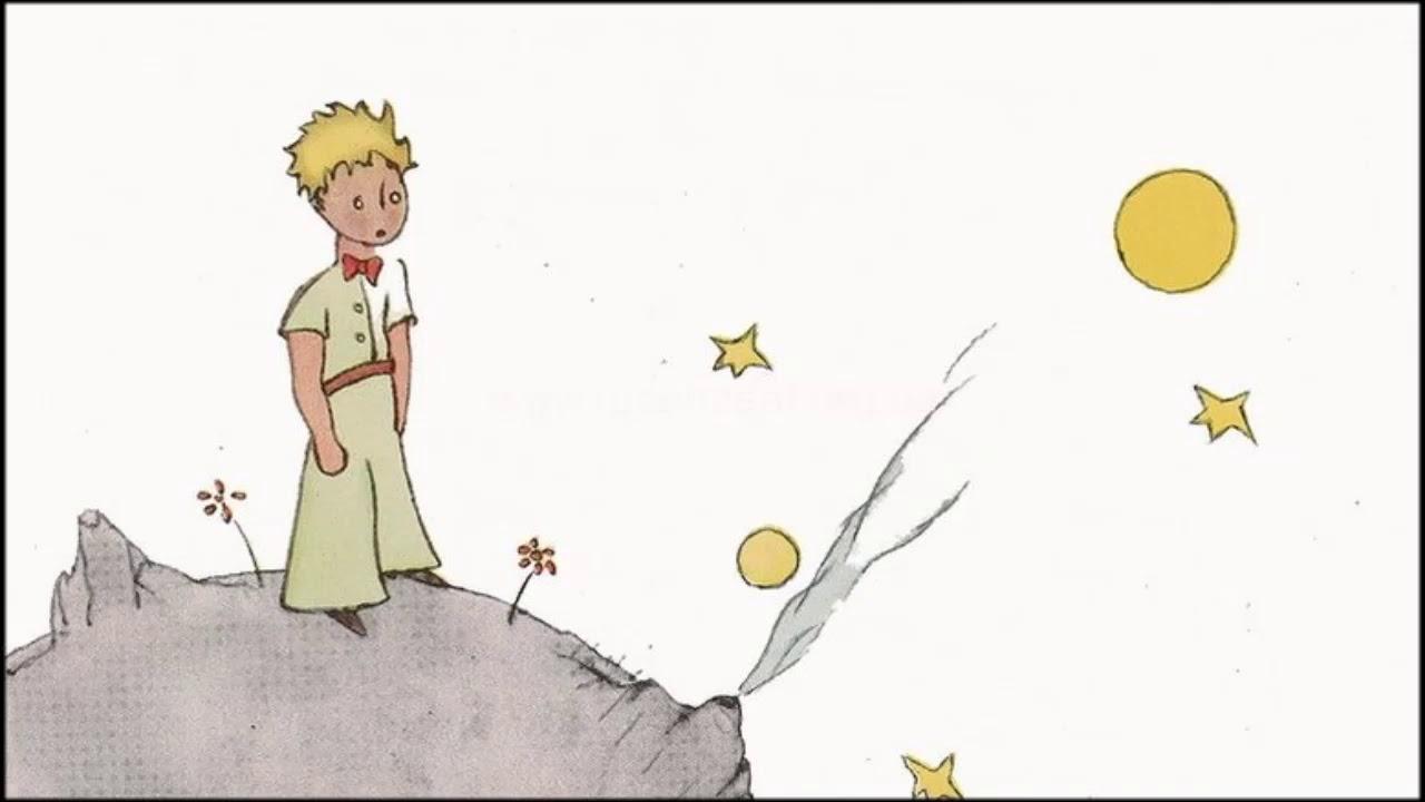 """Антуан де Сент-Экзюпери """"Маленький принц"""" (Отрывок из сказки с рисунками автора)"""