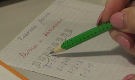 """Урок математики 2 класс """"Деление и вычитание"""""""