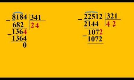 4 ласс Математика   Письменное деление на трехзначное число