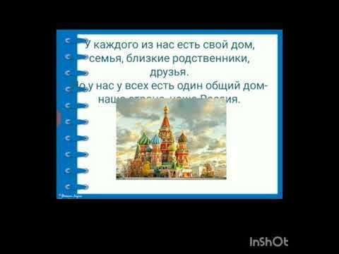 Мы - граждане России