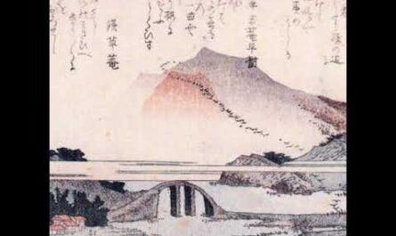 Японское трехстишие Мацуо Басё .