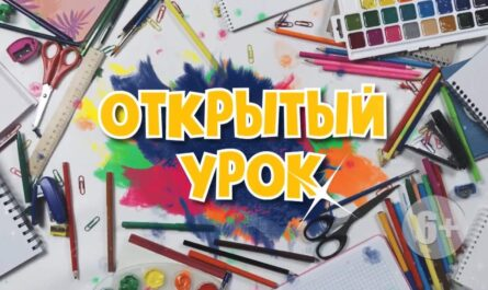 Онлайн урок истории для 5 класса Восстание Спартака в Магадане