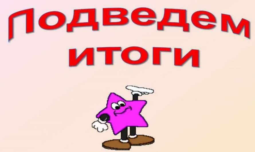 Литературное чтение- 4 класс-учитель – Лукьянова Наталья Владимировна
