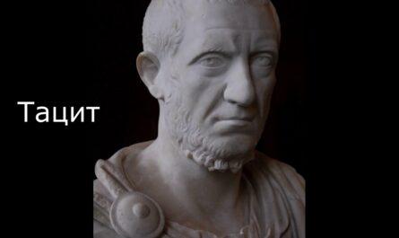 В Риме при императоре Нероне. Урок истории в 5 Б классе.