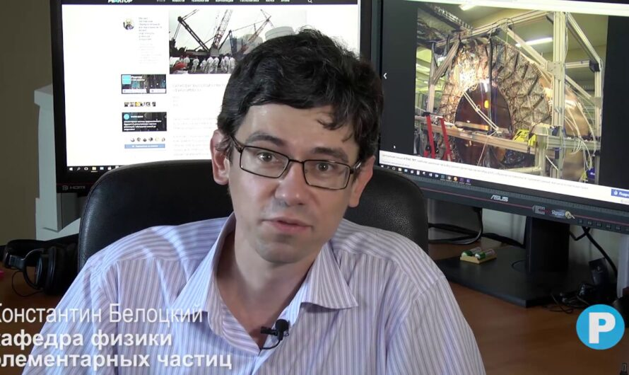 ЭВОЛЮЦИЯ ВСЕЛЕННОЙ / Погружение в тему