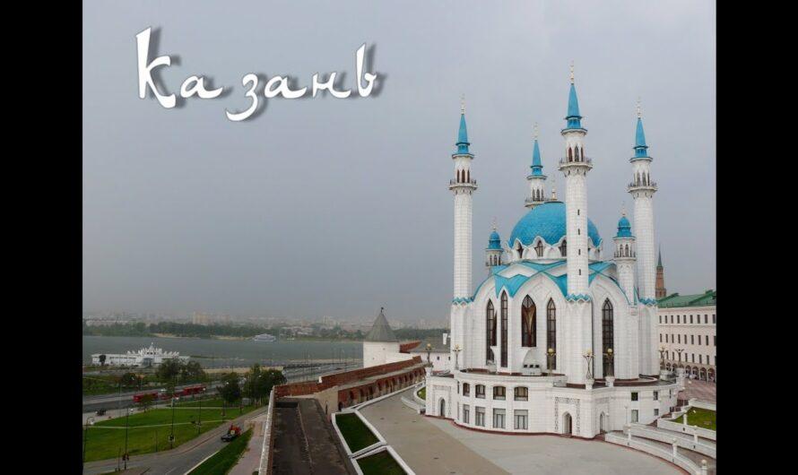 Казань (Окружающий мир, 2 класс)