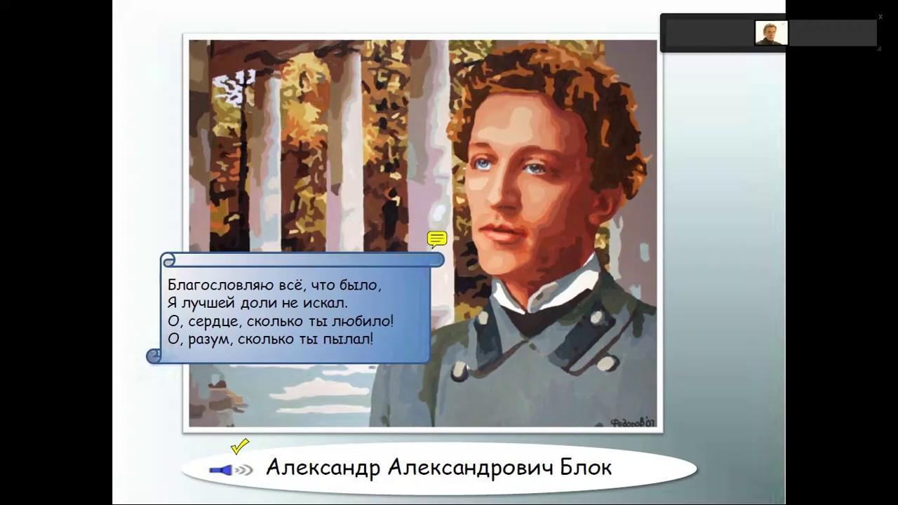 Серебряный век русской литературы и искусства (конец XIX в. - начало XX в.)