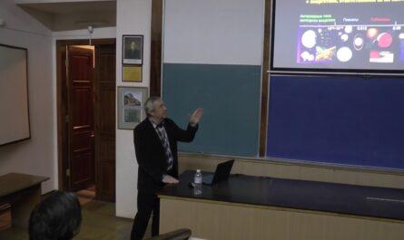 Строение и эволюция Вселенной. Владимир Захожай
