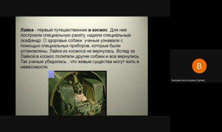 Зачем люди осваивают космос.Окружающий  мир. 1 класс. Школа России.