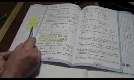 Закрепление темы деление. (2 класс, математика, УМК Школа России)