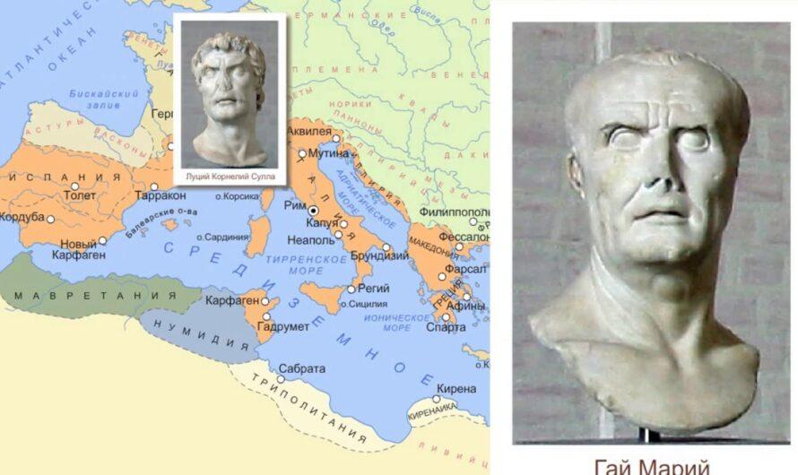 Гражданские войны в Древнем Риме. Интерактивная карта