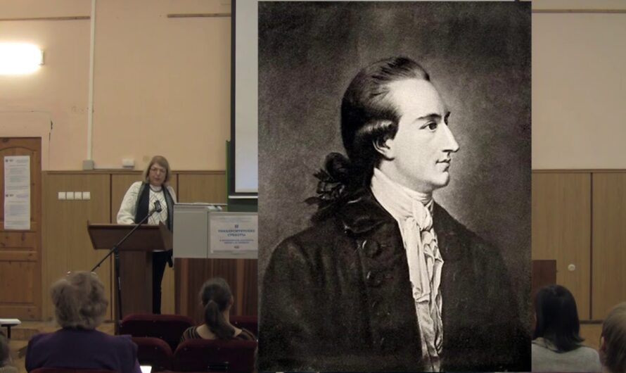 Иоганн Вольфганг Гете и его «вечные темы» (лектор: Зоркая М.В.; Университетские субботы)