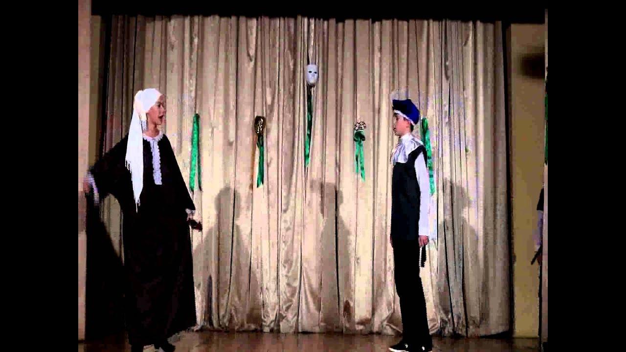 """Спектакль учеников 8 классов по мотивам трагедии Уильяма Шекспира """"Ромео и Джульетта"""""""