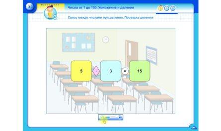 Связь между числами при делении. Проверка деления 3 класс