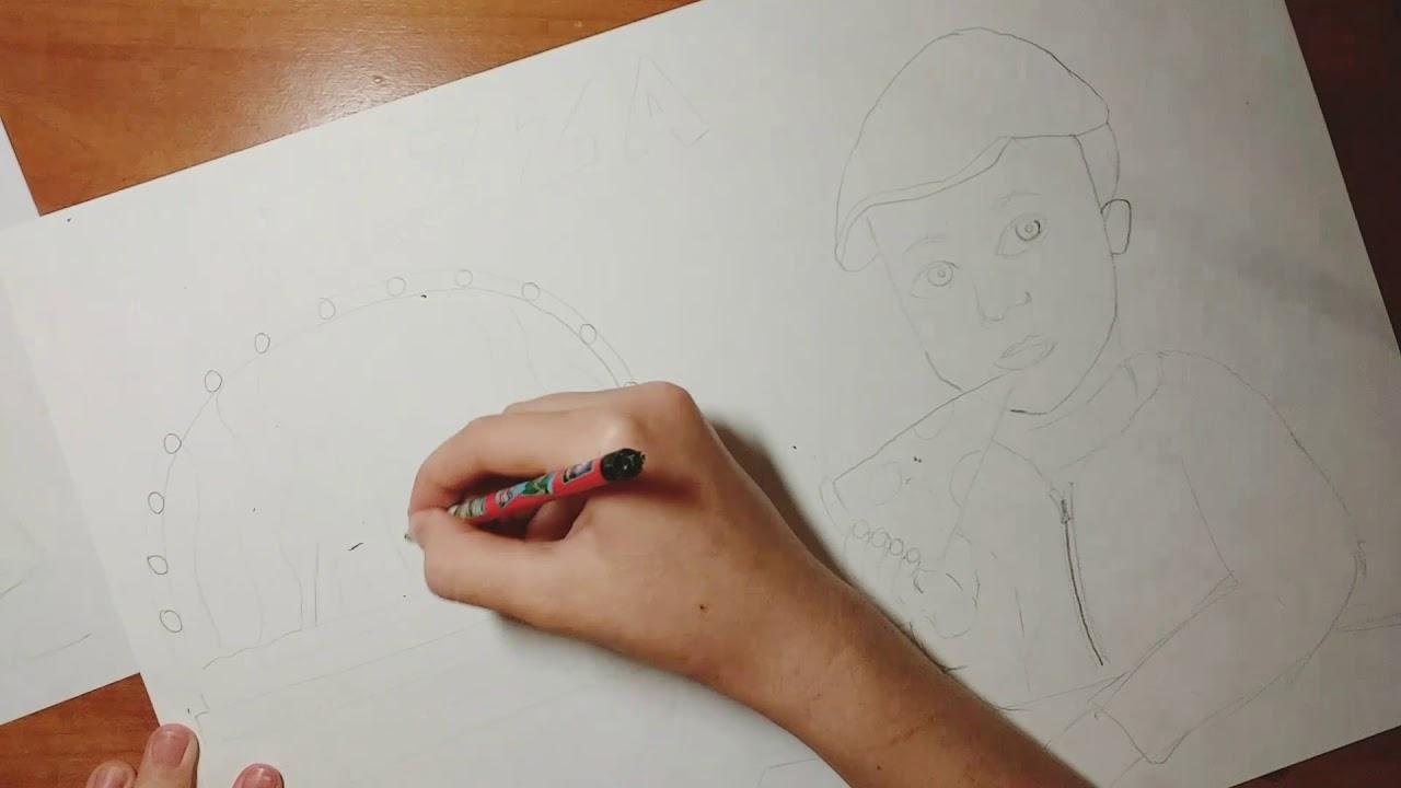 Рисунок на тему Юность и надежды, 4 класс, набросок