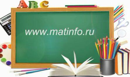 6-Б класс. Математика.  Круговые и столбчатые диаграммы  Графики