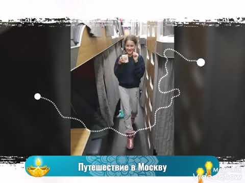 Путешествие по России Москва Проект 4 класс