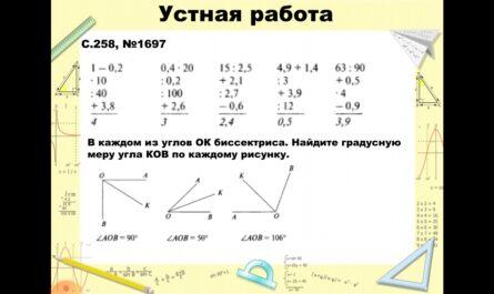 Урок 2. Круговые диаграммы.