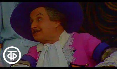 Ж.Мольер. Мещанин во дворянстве. Серия 2. Театр им. Е.Вахтангова(1977)