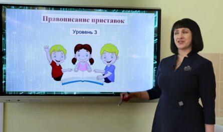 5 класс. Русский язык. Обобщение изученного по орфографии