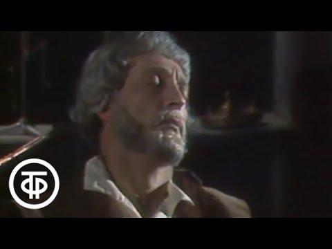 """Иоганн Вольфганг Гете. Сцены из трагедии """"Фауст"""". Серия 1. Сделка (1984)"""
