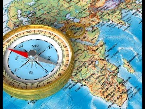 Освоение Земли человеком  Страны мира. География 7 класс.