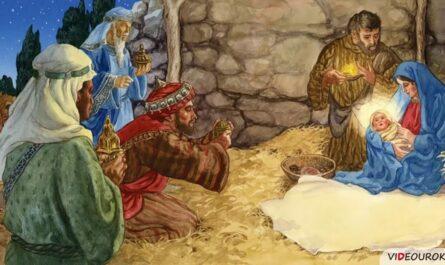 62 Первые христиане и их учение 5 кл