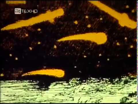 Метеориты, астероиды и кометы