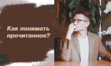 Русский язык ОГЭ 2020 // Задание 6 Теория и практика. Лексика и фразеология