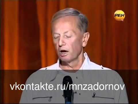 """Михаил Задорнов. Японское хокку """"На склонах Фудзиямы"""""""