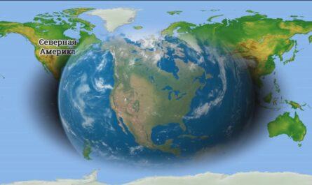 Ознакомление с материками земли видеоурок
