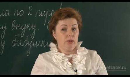 Деление. математика 2 класс