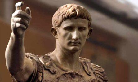 5 класс. История. Установление Римской империи