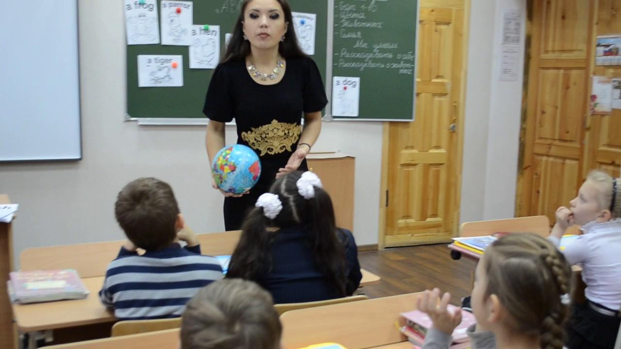 """(2 класс)1 часть урока английского языка """"ABC"""""""