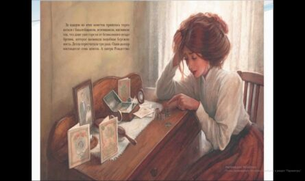 "Литература. О. Генри ""Дары волхвов"".  7 класс"
