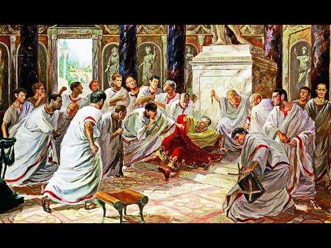 Клим Жуков – Про убийство Цезаря