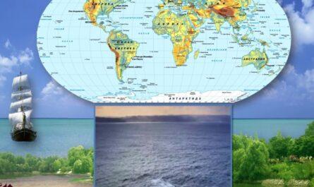 Видеопрезентация к уроку по природоведению в 4 классе Океаны и материки