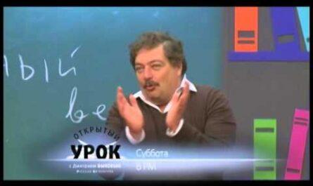 Серебряный век 1894-1929. Открытый урок с Дмитрием Быковым / Промо