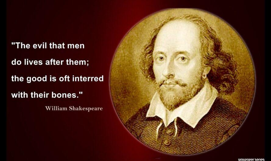 Лучшие пьесы Уильям Шекспир и краткая биография.