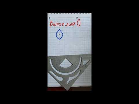 Оптическая сила линзы, 8 класс А.В.Пёрышкин