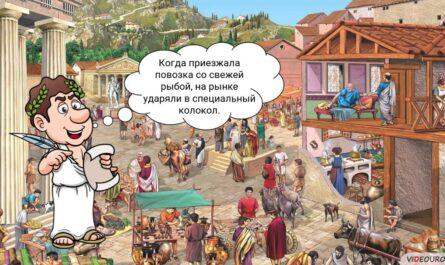 """Видеоурок по истории """"В городе богини Афины"""""""