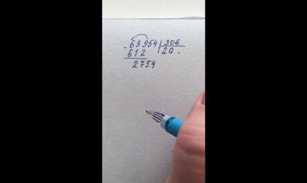 Письменное деление на трёхзначное число